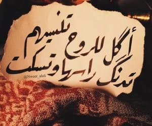 بالعراقي, شعر, and مظفر النواب image