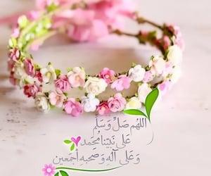 islam, عليه الصلاة و السلام, and اسﻻم image