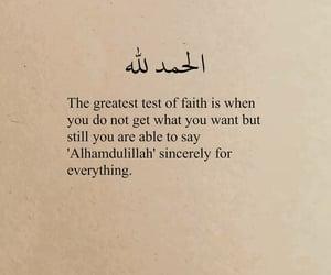 faith, grateful, and islam image