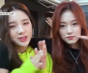 chuu, heejin, and hyunjin image