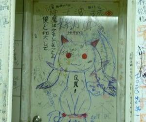aesthetic, anime, and bunny image