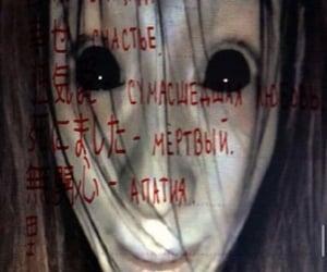 Image by ♡ ʚ✟⃛ɞ