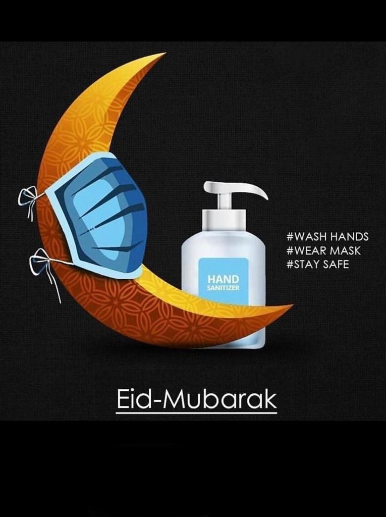 arabic, corona, and eid mubarak image