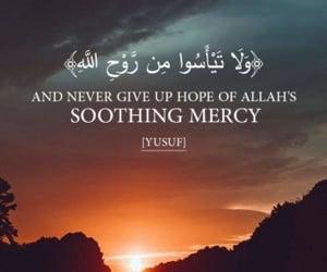 الله, حُبْ, and قراّن image