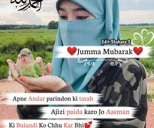 masha allah, ❤, and 😘 image