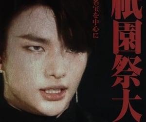 skz, hyunjin, and hwang hyunjin image