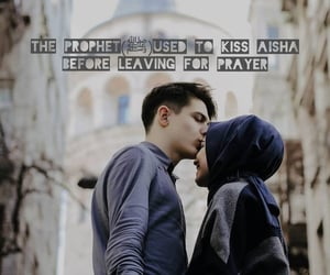 allah, husband, and love quotes image