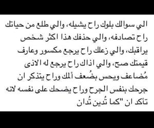 كﻻم, ﻋﺮﺑﻲ, and كتابات image