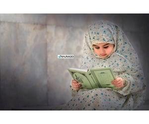 محرّم, كربﻻء, and الحُسين image