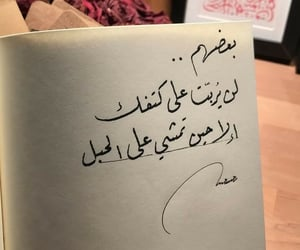 كلمات, ﺍﻗﻮﺍﻝ, and عبارات image