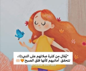 allah, islam, and deen image