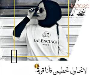 حُبْ, ﺭﻣﺰﻳﺎﺕ, and تصاميمً image