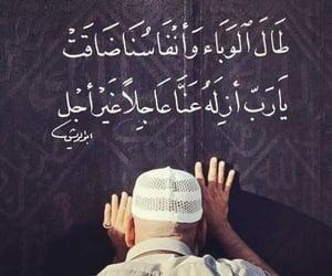 allah, الله, and ﷴ image