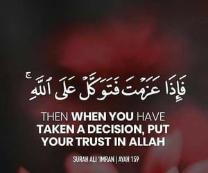 islamic, quotes, and truth image
