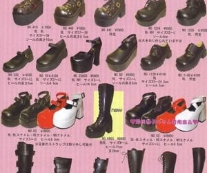 shoes, archive, and catalog image