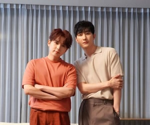 ryeowook, super junior, and starry night image