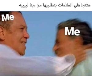 عًراقي and تّحَشَيّشَ image