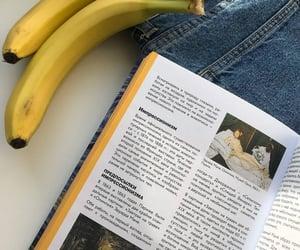 banana, words, and yellow image