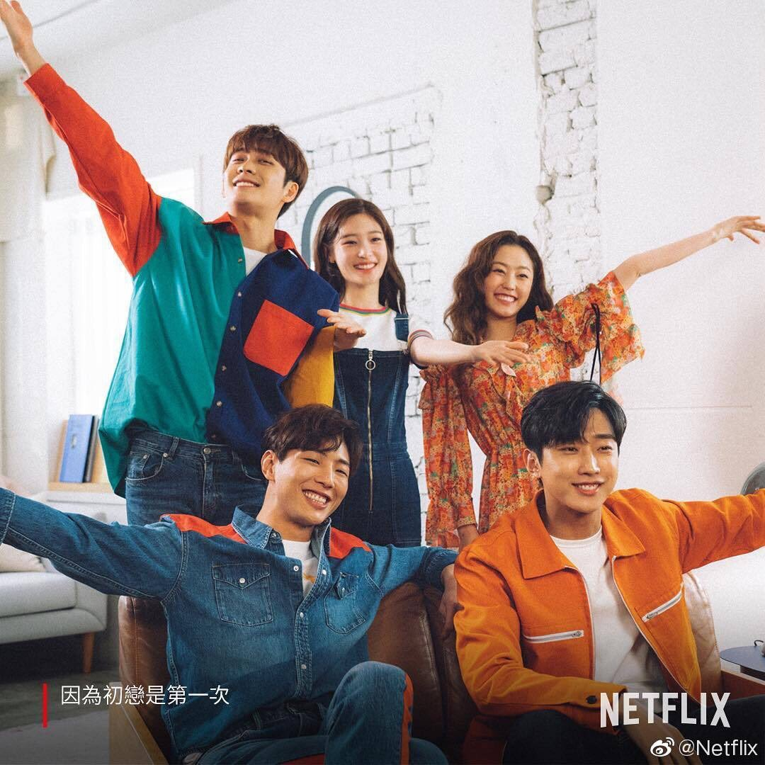 kdrama, netflix, and my first first love image