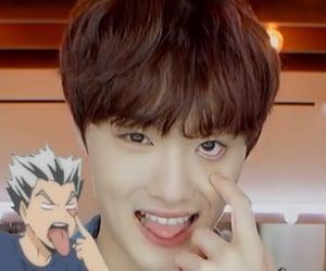 cix and yoon hyunsuk image