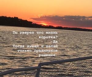 текст, россии, and russia image