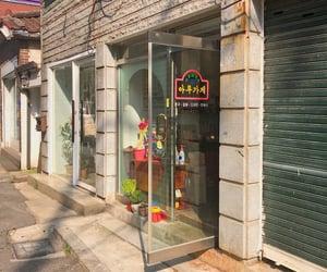 aesthetic, seoul, and korea image