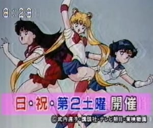 90s, sailor moon, and vhs image