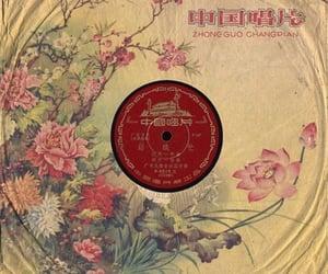 album, cd, and chinese image