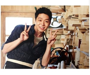 park yoo chun and 😍 image