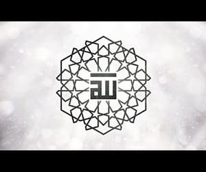 allah, muhammad, and music image