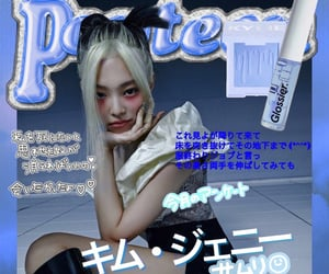 blue, kpop, and popteen image