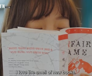 aesthetic, im soo jung, and chicago typewriter image