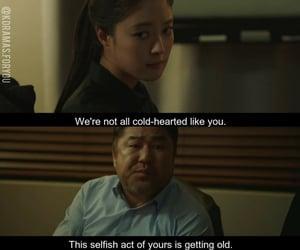 korean dramas, lee se young, and yoo seung-ho image