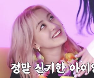 girl, kpop, and jihyo image