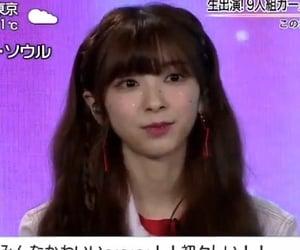 JYP, cute, and miihi image
