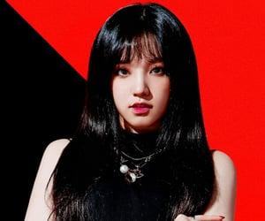 OH MY GOD, yuqi, and 2nd mini album image