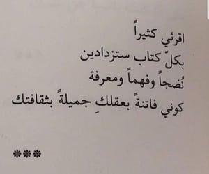 ﺍﻗﻮﺍﻝ, كتاباتي حب, and اقتباسً image
