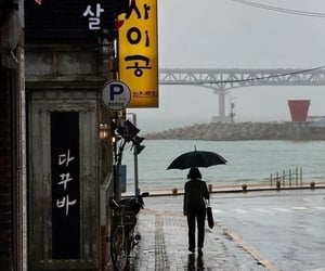 korea, rain, and south korea image