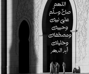 islam, love, and أُحِبُكْ image