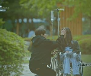 gif, kiss, and korean idol image
