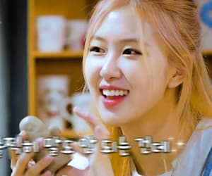 Rosé gif. [ 24/365 with BLACKPINK EP.1 ]  cr. snowball