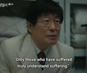kdrama, it's okay to not be okay, and Korean Drama image