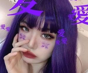 asian, nice, and girl image
