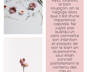 muslims, jugement, and rappels image