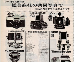 archive, camera, and catalog image
