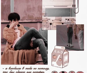 aesthetic, k-pop, and jungkook image