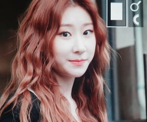Chaeryeong Preview