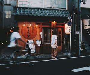 advice, japan, and 京都 image
