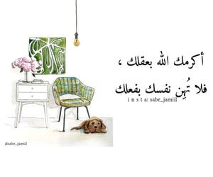 الحمد لله, إسْلام, and دين image