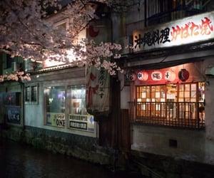 japan and lights image